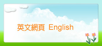 Translate Web Page,另開新視窗